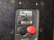Yamaha NS-10M PRO