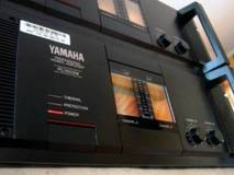 Yamaha pc2602-M