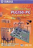 Yamaha PLG150-PC