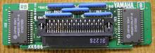 Yamaha SYEMB06