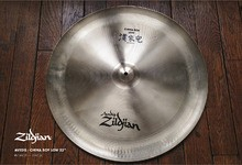 Zildjian Avedis China Boy Low 22