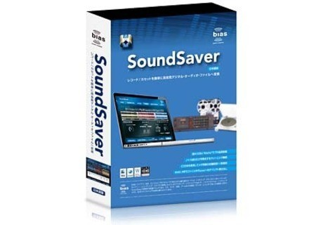 BIAS SoundSaver