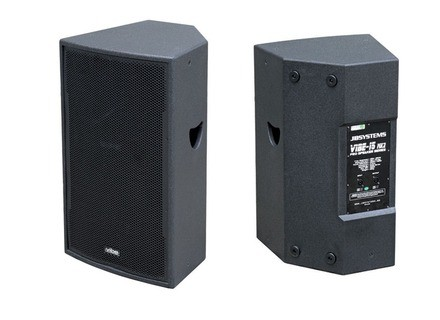 JB Systems Vibe 12 Mk2