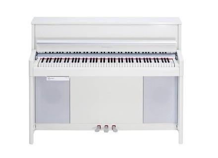 Kurzweil CUP2 - Piano White