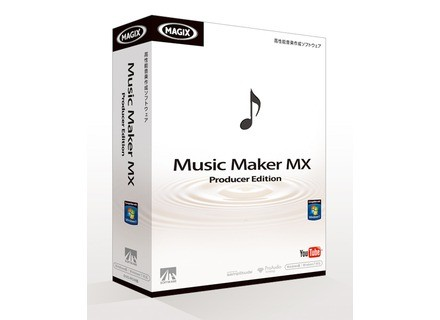 Magix Music Maker MX Producer Edition