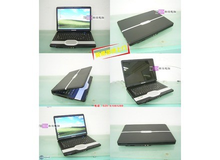 Packard Bell Easynote