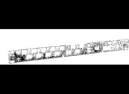 Peavey MIDI PRO