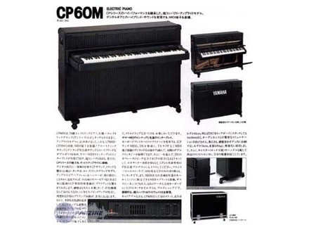 Yamaha CP60M