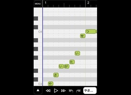 Yamaha iVOCALOID-VY2