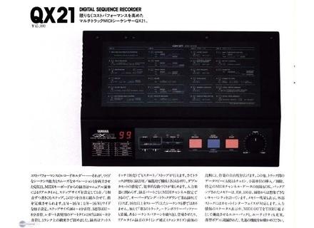 Yamaha QX21