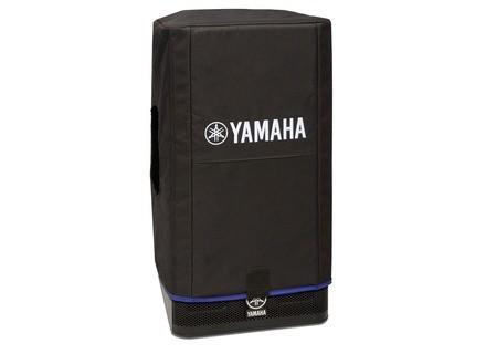Yamaha DXR