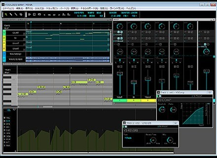 Yamaha Vocaloid 3 Editor