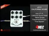 Joyo JF-15 California Sound