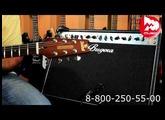 Гитарный комбоусилитель BUGERA 6262-212 INFINIUM