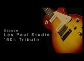 Gibson Les Paul Studio 60's Tribute • Wildwood Guitars Overview