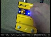 【試奏動画】Markbass Super Booster ベース用エフェクター