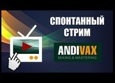 AV CC 73 - Reverb Foundry HD CART (Lexicon 480 в квадро)