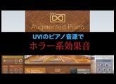UVI Augmented Piano demo by Kenji Suzuki