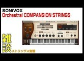 sonivox orchestral companion strings manual