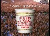 Bon Jovi  Commercial in Japan