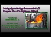 DUMPSTER FIRE - Demo Time - Freakshow Industries