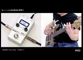 Singular Sound / BeatBuddy MINI 2【デジマート製品レビュー】