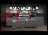 Silverline Series Introduction | High End - Boutique - Digital - State of the Art |  Blackstar