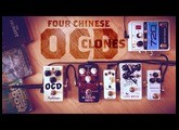 4 Chinese Fulltone OCD Clones (Joyo Ultimate, Mooer Hustle, Caline Leon, Mosky Obsessive)