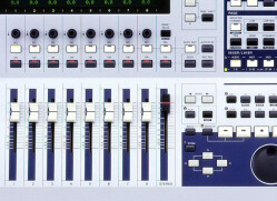 FireWire/USB/mLan Mixers