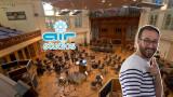Audiofanzine visite les Air Studios à Londres