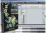 Extrait du tutoriel Elephorm Apprendre Live 6