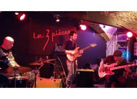 Cours de guitare sur Rouen et alentours