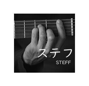 Donne cours de guitare