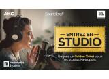 Tentez de gagner une session aux studios Metropolis à Londres
