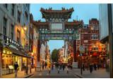 Chinatown (remix)