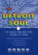 Big Fish Audio Detroit Soul