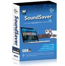 BIAS SoundSaver