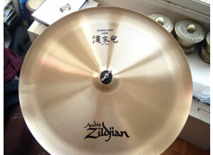 Zildjian Avedis China Low 22""