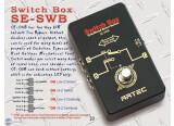 Artec SE-SWB Unbuffered Switch Box