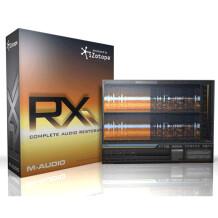 iZotope RX 2
