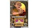 AudioNerdz Delay Lama [Freeware]