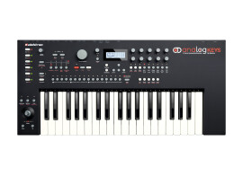 vends analog keys