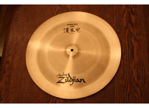 Zildjian Avedis China Boy Low 18""