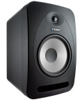 [NAMM] Tannoy makes a Revealation
