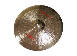 "Agean Cymbals Rock Master Ride Extra Heavy 20"""
