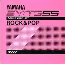 Yamaha S5551 Rock&Pop