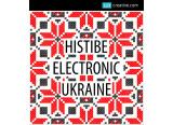 123creative.com Electronic Ukraine Sample pack