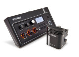 Yamaha présente l'EAD-10 pour batterie acoustique