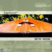 Edge Sounds Native Russian Vol.1