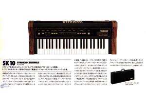 Yamaha SK10